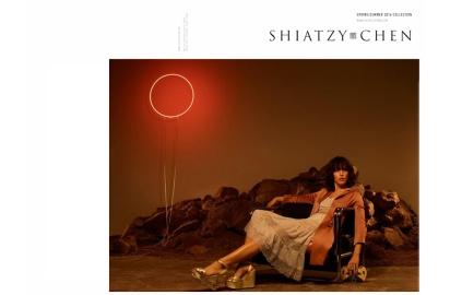 shiatzy1